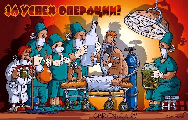 Поздравления хирургу с днем рождения прикольные