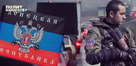 Зюганов: Россия может остановить войну на Донбассе, признав ЛДНР