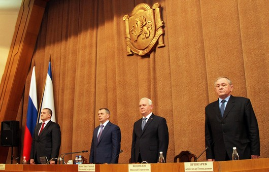 Крымчан освободили от возвращения кредитов украинским банкам