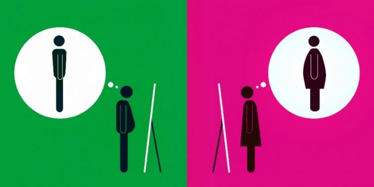 Man Meets Woman, мужчина встречает женщину, взгляд на жизнь, Ян Лиу Yang Liu