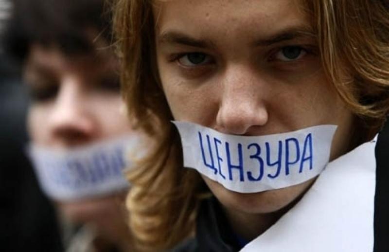 """На Украине готовят списки  """"вражеских"""" сайтов, которые будут закрыты"""