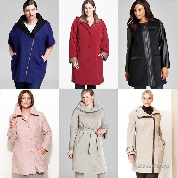 Выбор пальто для полной женщины