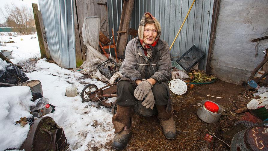 Бедные в России: жизнь на грани выживания