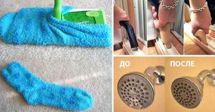 9 хитростей для молниеносной уборки дома! Без них не обойтись…