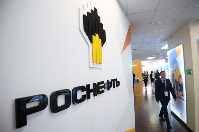Инвесторы оценили. Как «Роснефть» отчиталась за три квартала?