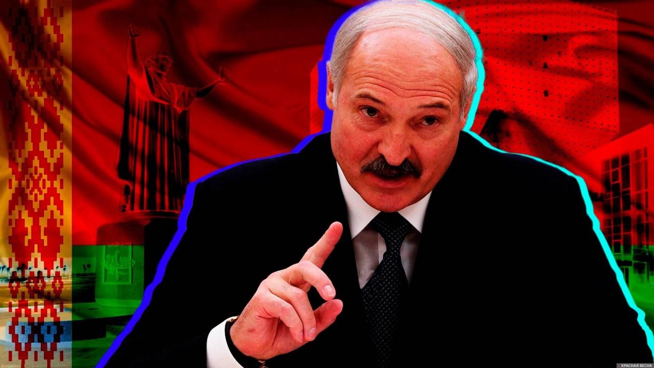 Лукашенко: Белоруссии угрожа…