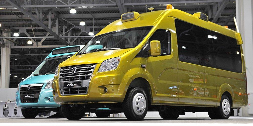 ГАЗ начал производство сверхдлинных «ГАЗелей Next»