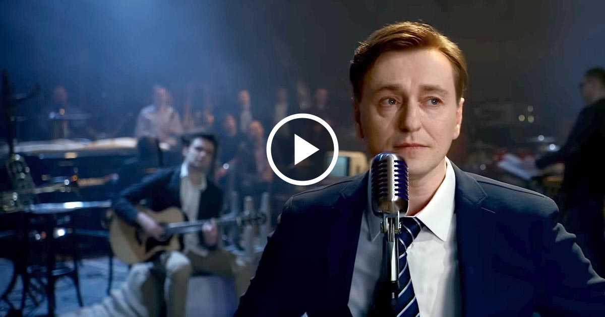 «Романс» – Сергей Безруков. Неожидаемо и великолепно!