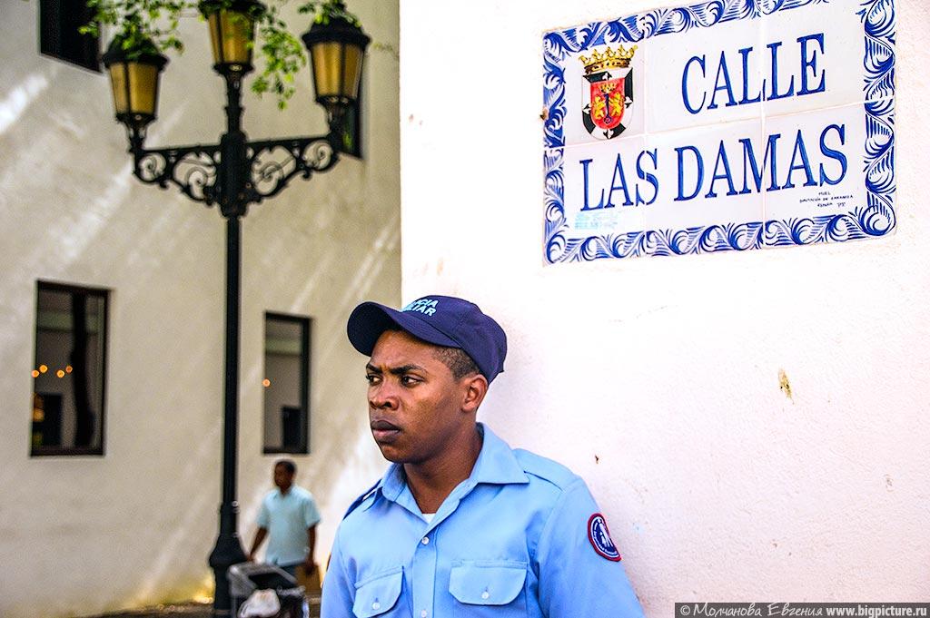 facts 69 75 фактов про Доминиканскую Республику