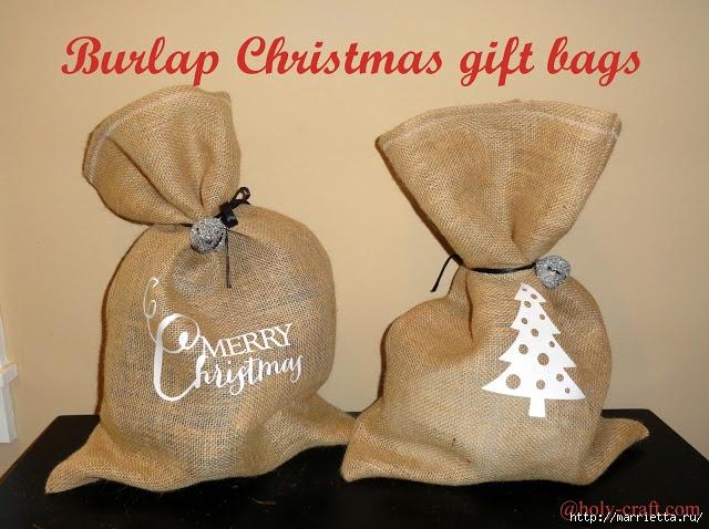 Идеи упаковки новогодних подарков. Шьем мешочки и украшаем их орешками (27) (640x478, 230Kb)