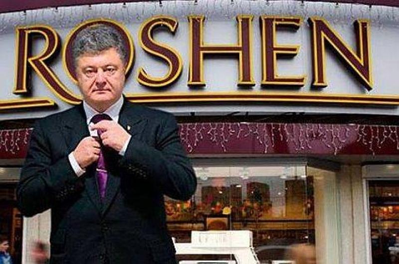 В Киеве на Оболони сожгли магазин Roshen