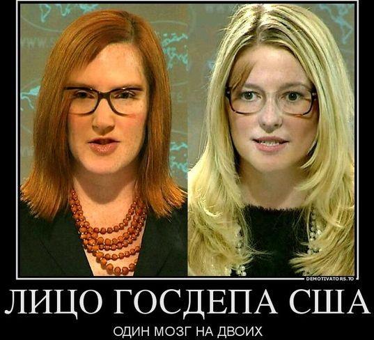 МИД РФ: отсутствие реальных фактов превращает брифинги Госдепа США в «народный фольклор»