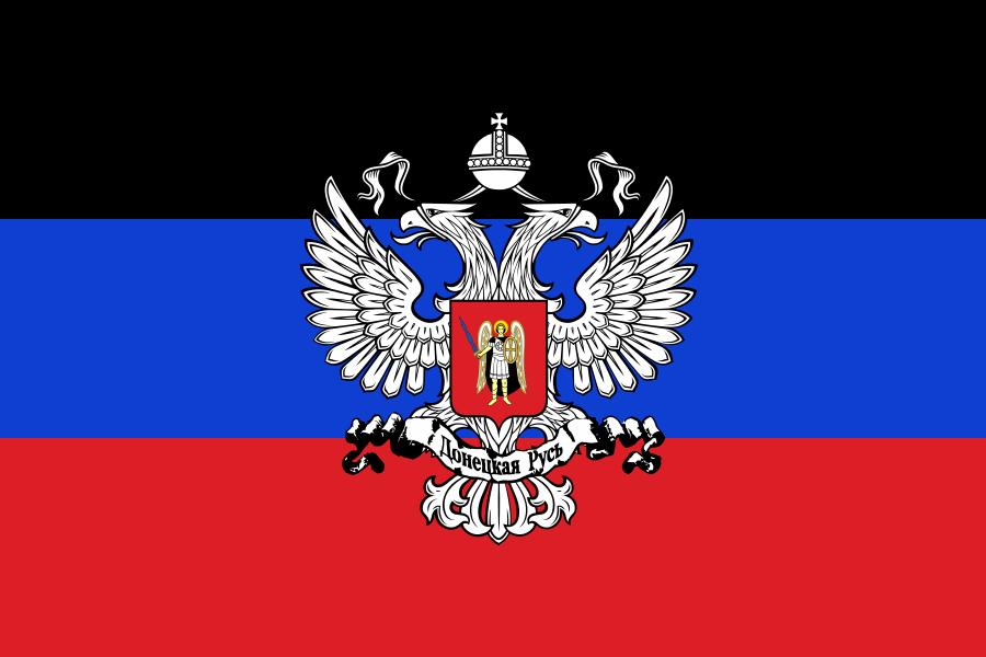 Воинам НОВОРОССИИ.(Владимир Чачанидзе)