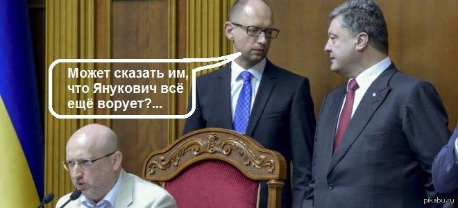 Интересно, как они эти кражи Януковичу приписывать будут?