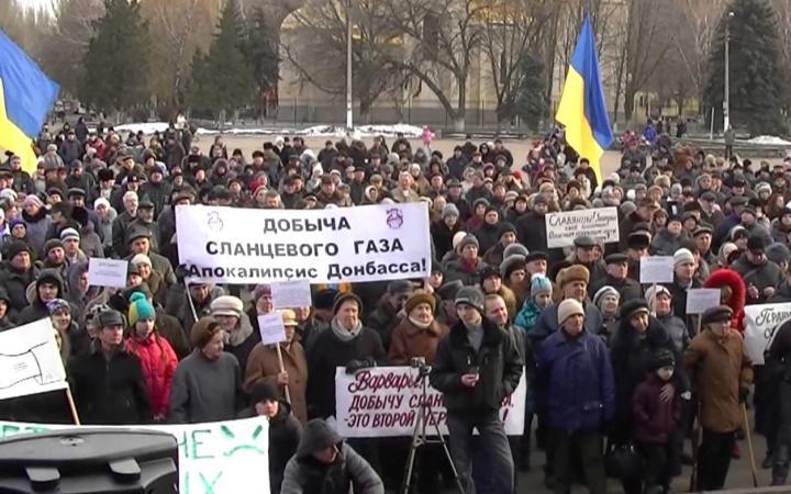 """Конец сланцевого """"блефа"""" в Украине. Еще один мыльный пузырь"""