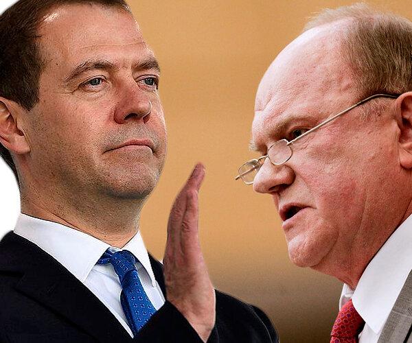Зюганов: правительство Медведева не выполняет майские указы, а уничтожает социальное государство