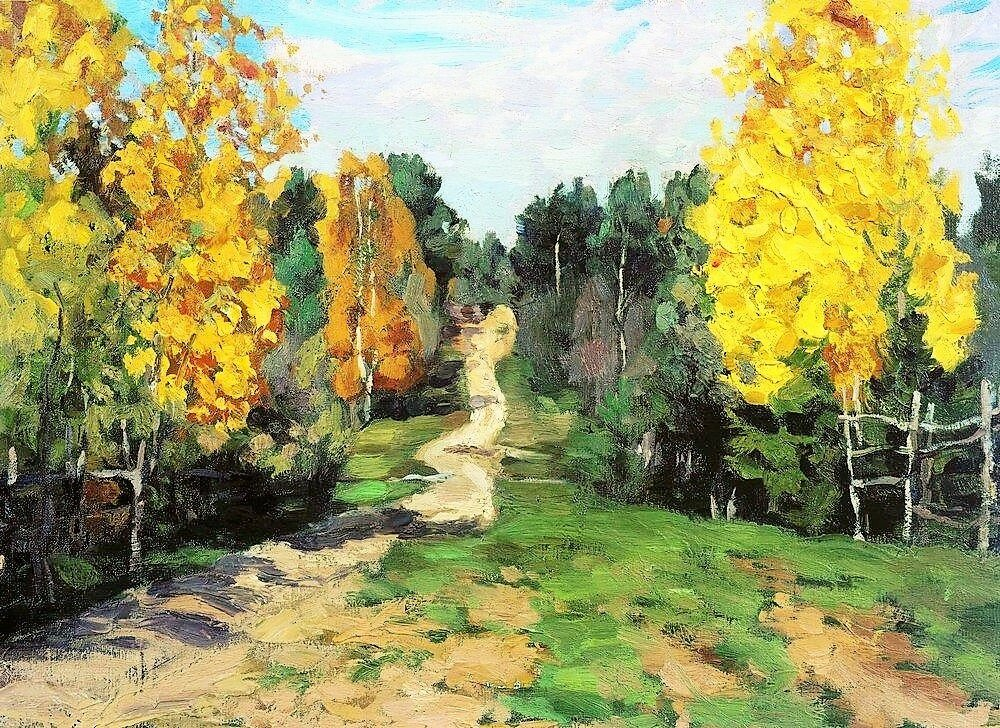 """""""Осень. Дорога"""", 1910, холст, масло"""