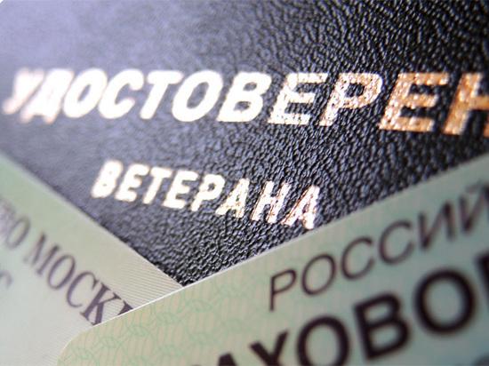 Пенсионный фонд России объяв…