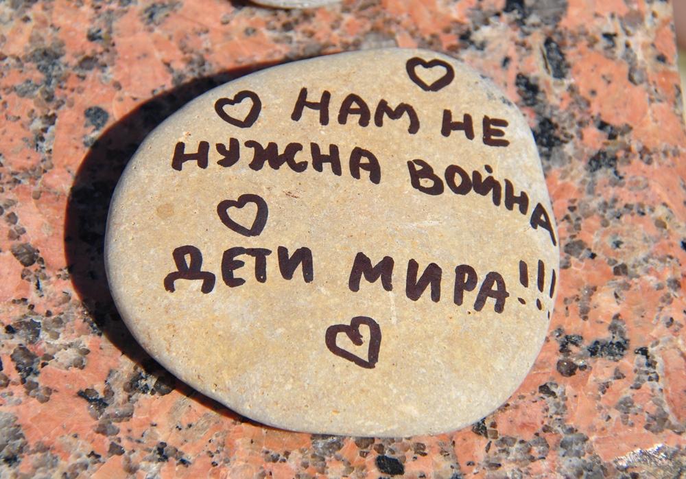 Крым. Два дня в Коктебеле с фотоаппаратом