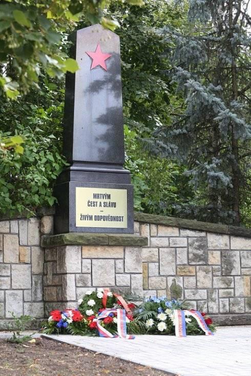 В Чехии открыли отреставрированный на деньги местных жителей памятник красноармейцам, освобождавшим страну