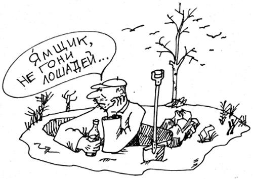 Школа, Пушкин и бразды