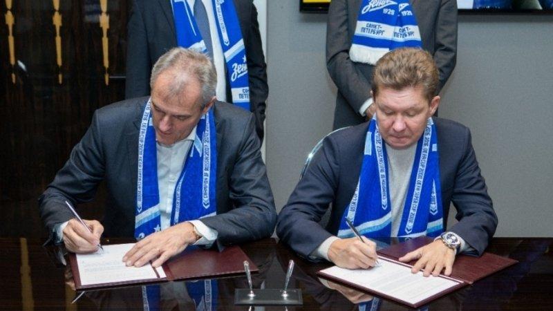 «Газпром» увеличит объем пос…