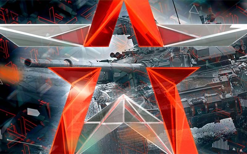 «Армия-2017». Территория военного превосходства