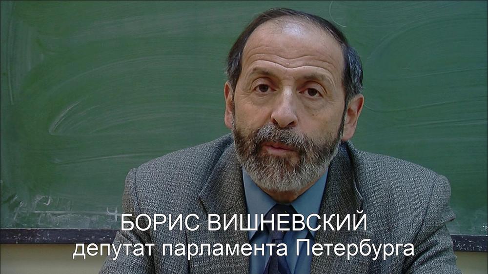 Либералы в Петербурге клянчат деньги на организацию «публичных акций»