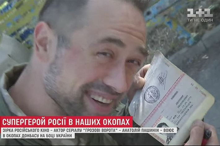Чем живет актер Анатолий Пашинин