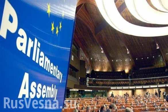 Пусть теперь Украина платит Совету Европы, — Пушков