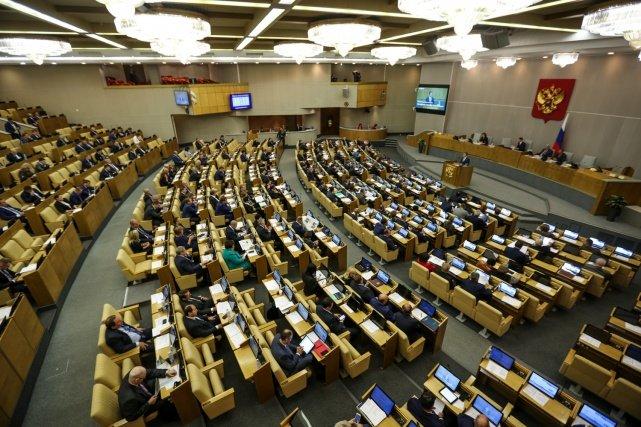 Госдума РФ приняла законопроект об изменении в бюджете