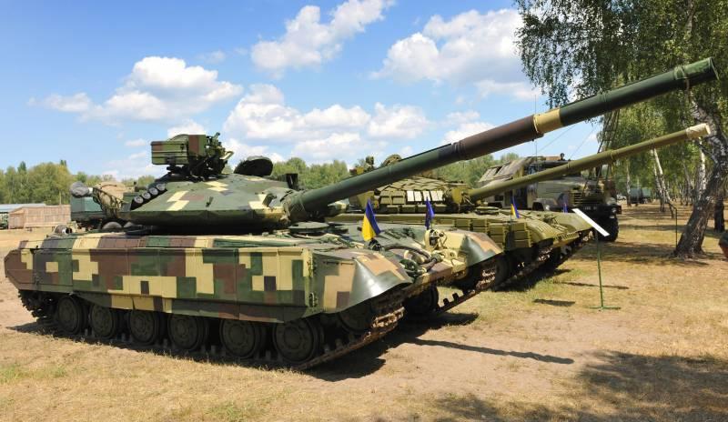 Деградация ВПК Украины: почему украинские военные не любят свои новые танки