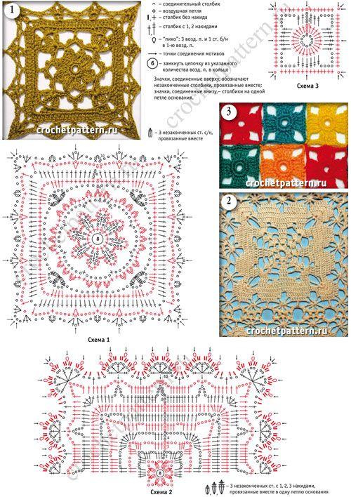 Квадратные мотивы и схемы для вязания крючком. Страница 112.