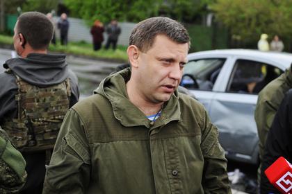Захарченко: заявление Порошенко возобновило полномасштабную войну