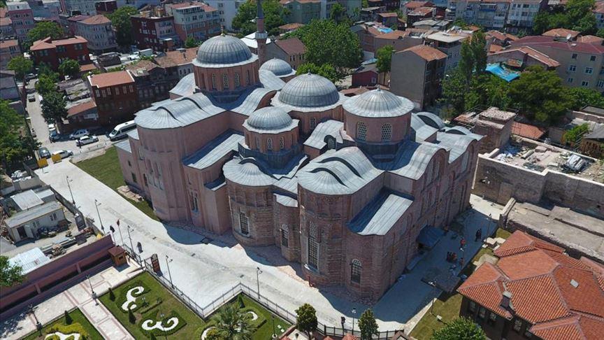 Мечеть Зайрек