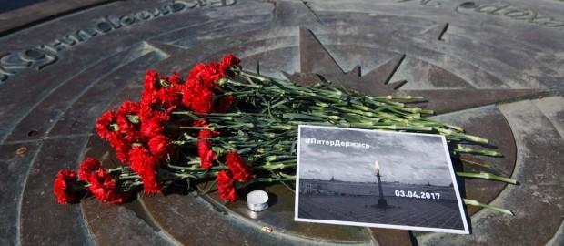 Эхо Мацы блюёт русофобией: «горите в аду, почтившие память жертв теракта!»