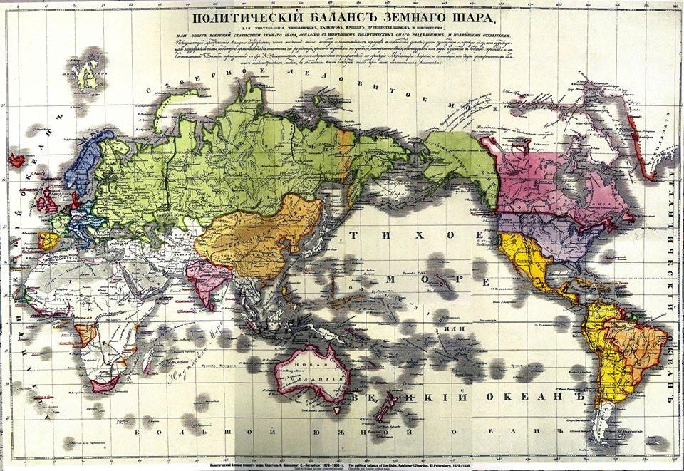 Золотые десятилетия Российской империи