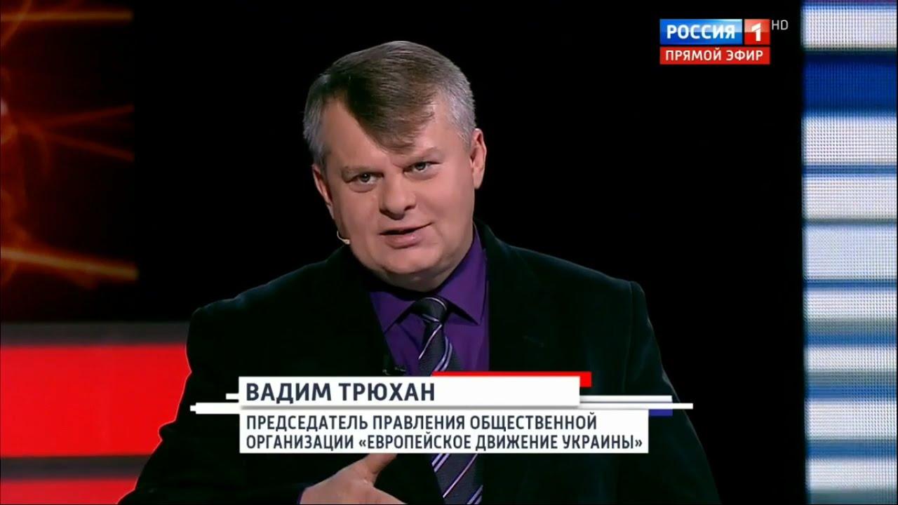 Украинский эксперт Трюхан оспорил желание замминистра МИД Германии снять санкции с РФ