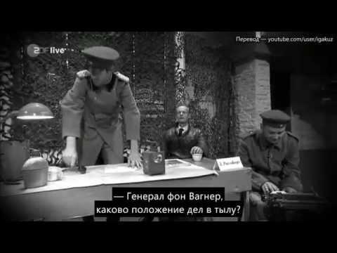 Немцы глумятся над Украиной