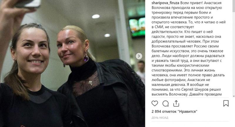 Шнуров пожалеет, что оскорбил Волочкову