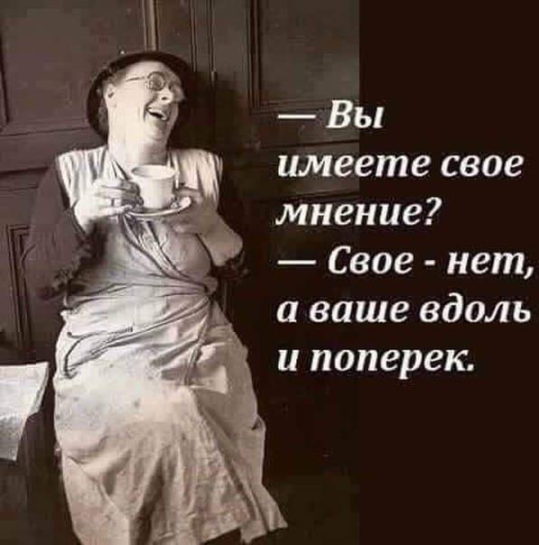 — Господи, я уже столько лет молюсь тебе, чтобы ты помог мне купить дом, машину, дачу…