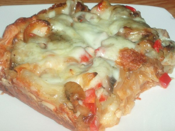 Пирог закусочный из слоеного теста
