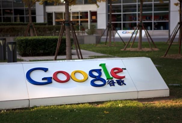 Все секреты поиска в Google:…