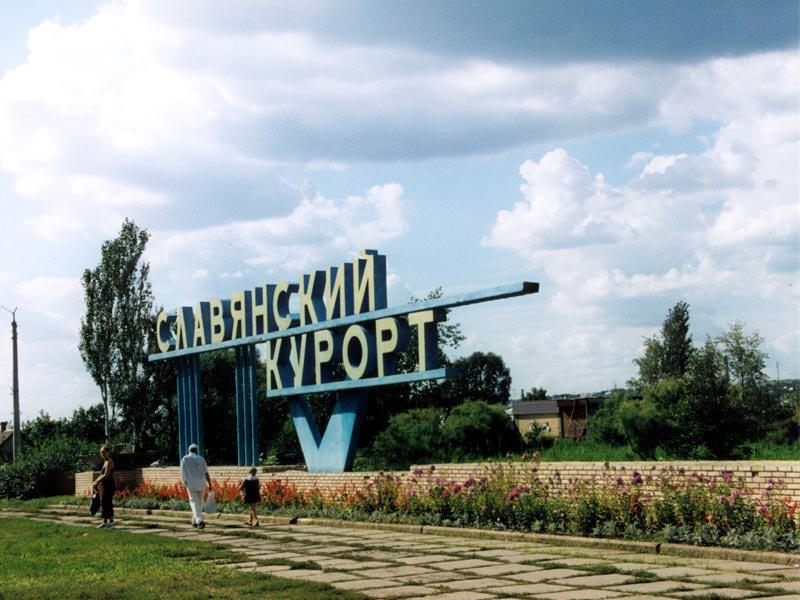 Под Славянском начата подготовка к добыче сланцевого газа