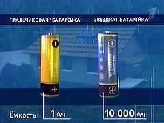 Звездная батарея на гетероэлектриках своими руками