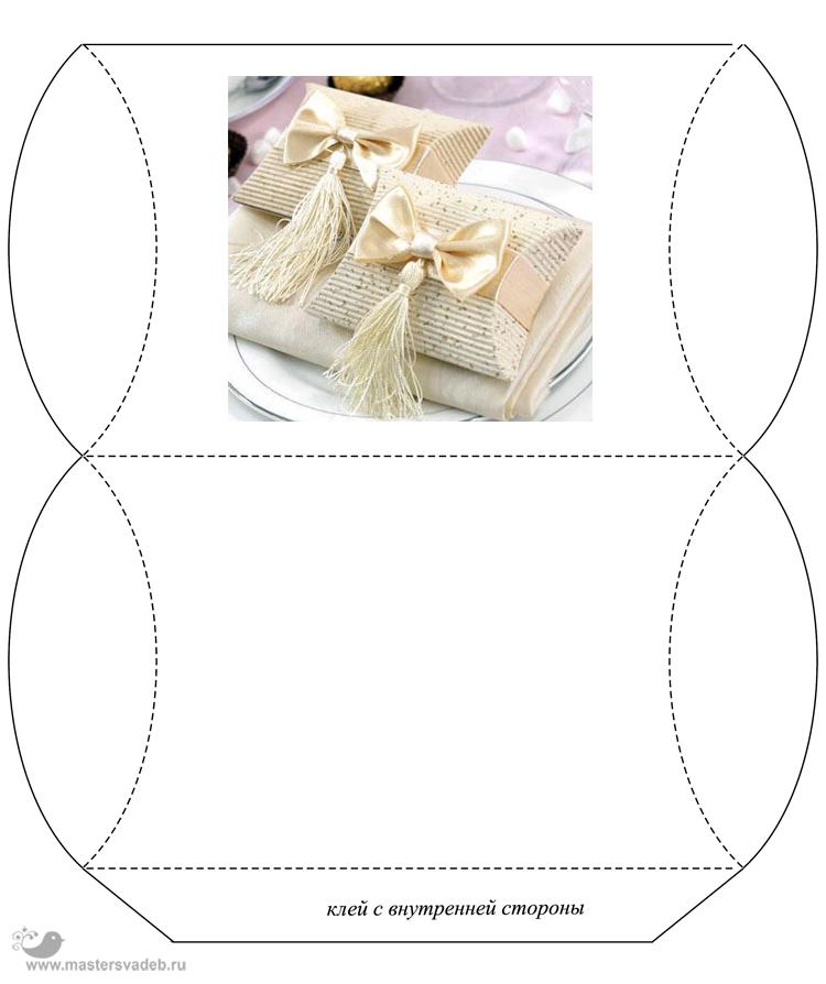 Шаблоны для бонбоньерок на свадьбу своими руками 46
