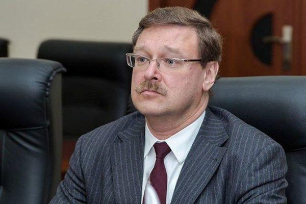 Косачев рассказал об условия…