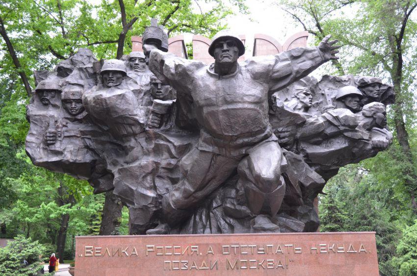Подвиг героев-панфиловцев в годы Великой Отечественной войны