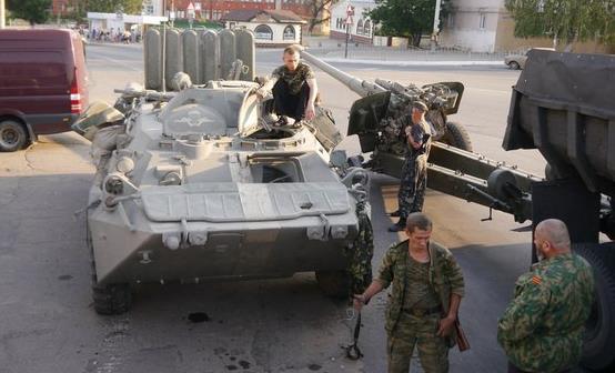 Донские казаки разгромили 24-ю бригаду украинских карателей