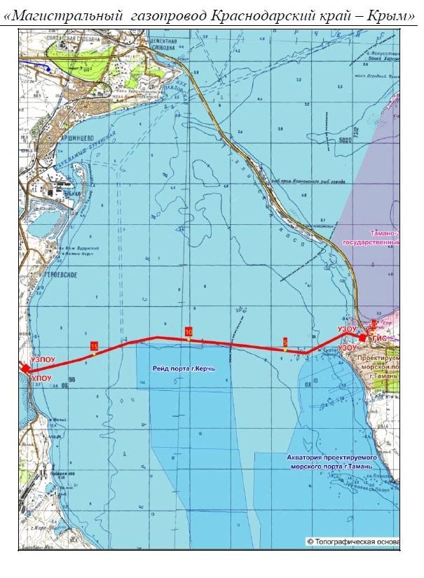 Севастополь и Ялту соединит магистральный газопровод
